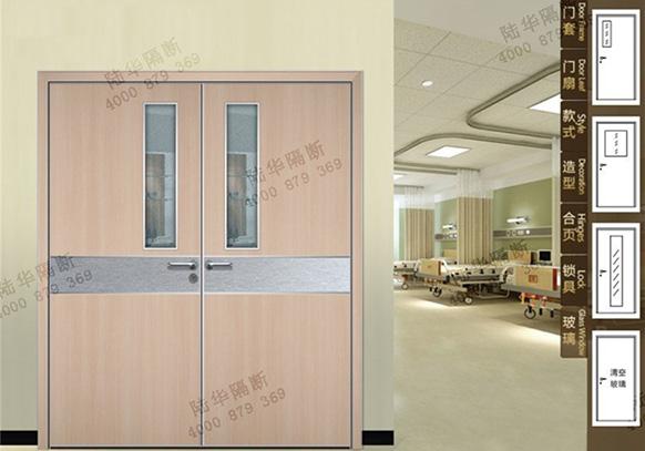 医院类生态门